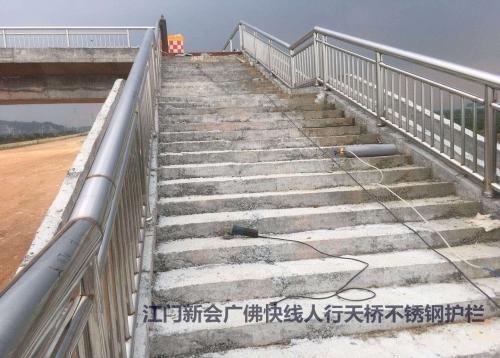 长沙钢结构栏杆扶手